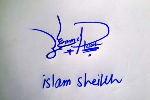Islam Sheikh Name Online Signature Styles
